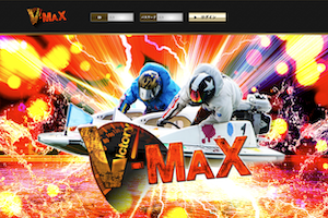 競艇革命VMAX画像