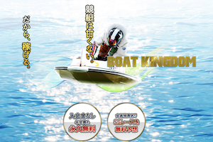 boat-kingdom