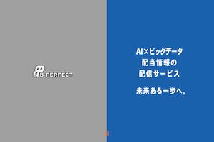 B-PERFECT