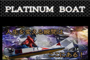 platinumboat