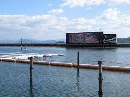 宮島競艇場