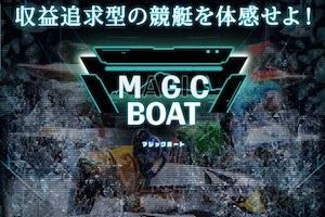 magicboat